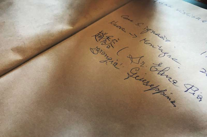 修女簽名。(曾廣儀攝)