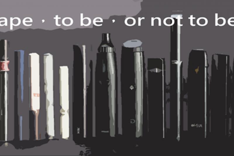 各種造型的電子煙,成為當紅新興產品,卻也帶來新的健康威脅(圖片來源:台經院)