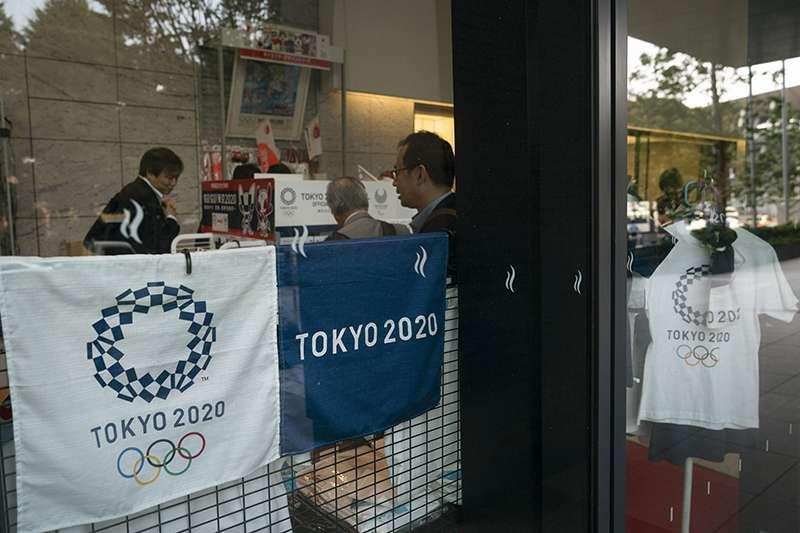 日本官方公布 2020 年東京奧運門票抽籤結果,連日本大臣都沒能抽中。(美聯社)