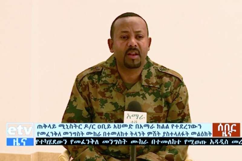 2019年6月23日,衣索比亞軍人政變未遂,總理阿比(Abiy Ahmed)上電視喊話安定人心(AP)