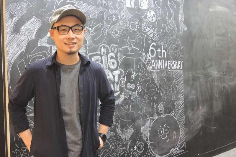 「大貓工作室」動畫導演王尉修:「大貓因創作而存在!在台灣走原創動畫的路,才能創造更多機會。」(圖/大貓工作室)