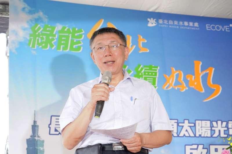 台北市長柯文哲25日出席活動,直批中央處理長榮罷工案「把沒有辦法當辦法」。(資料照,台北市政府提供)