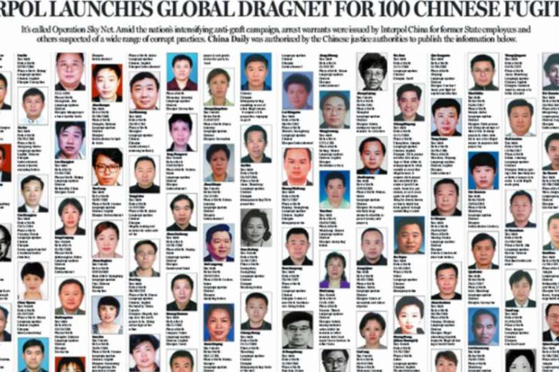 中國公佈100名涉嫌經濟犯罪外逃人員全球通緝名單。(美國之音)