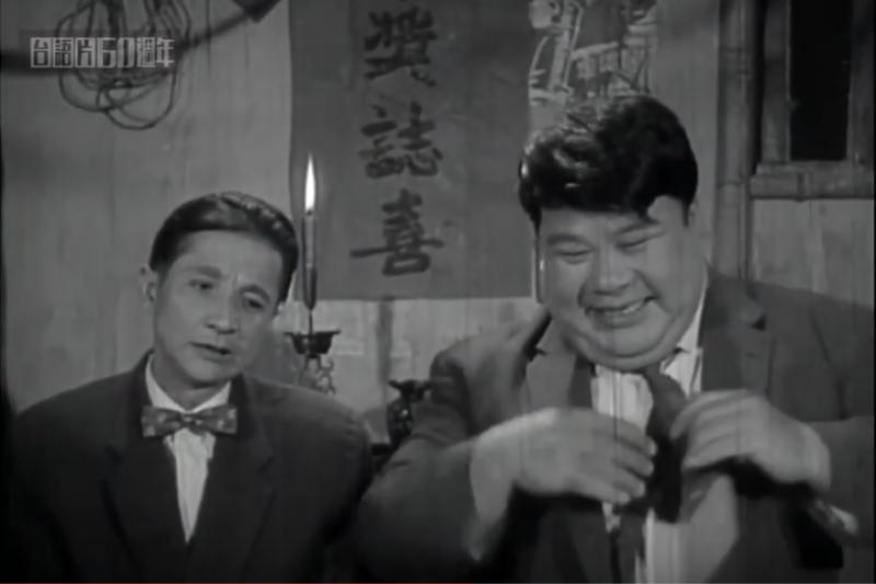李行經典電影《王哥柳哥遊台灣》。(截取自TFI 國家電影中心YouTube)
