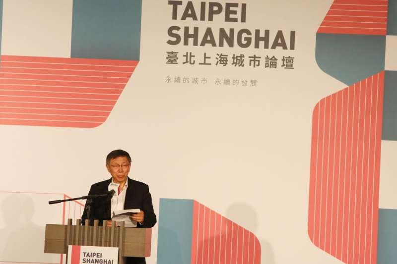 柯文哲受到北京「禮遇」,被中國國台辦讚賞,還將登陸參加北滬雙城論壇。(柯承惠攝)