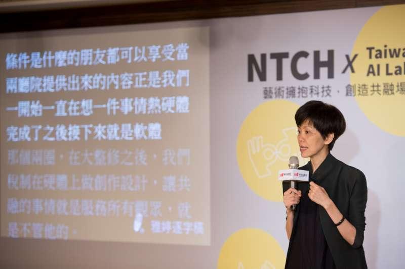 兩廳院藝術總監劉怡汝致詞,展示「雅婷逐字稿」功能。(兩廳院提供)