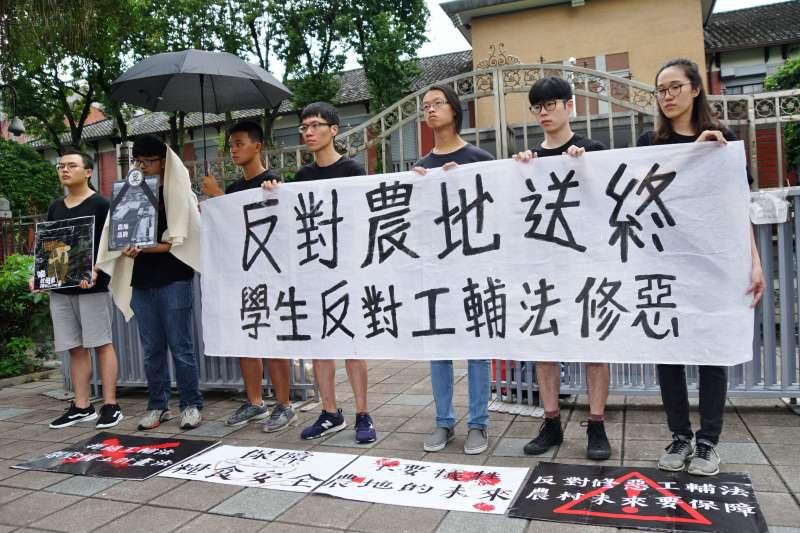 20190626-「反對農地送終!」學生反對工輔法修惡記者會。(盧逸峰攝)