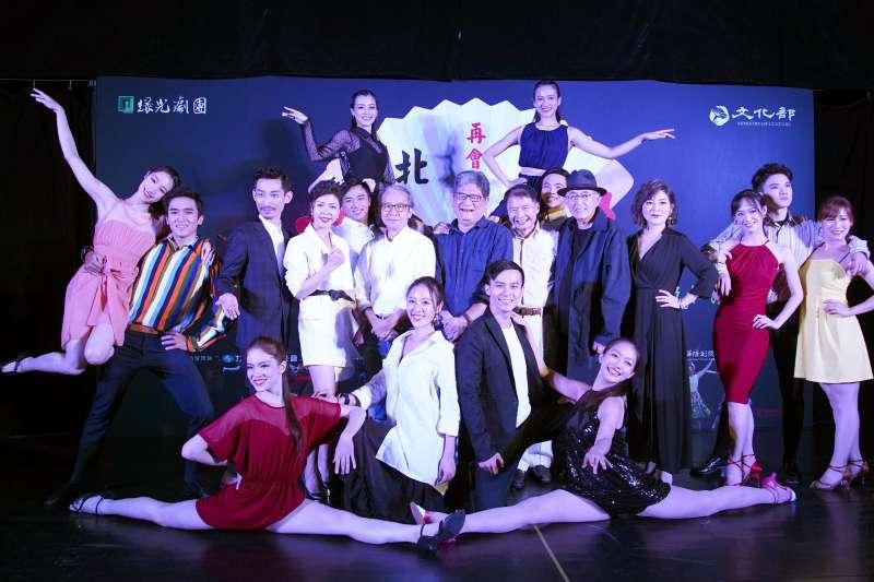 綠光劇場音樂劇《再會吧 北投》自推出後大受好評,劇團表示將在台北再加演2場。(綠光劇團提供)