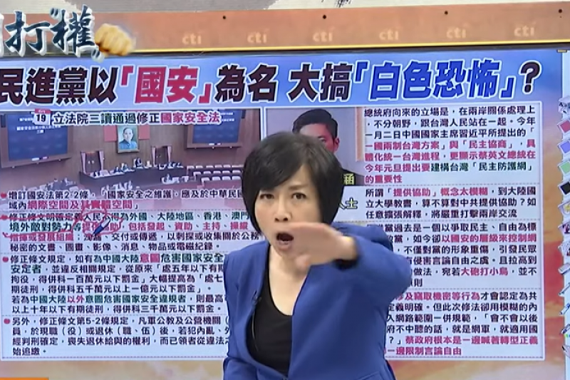 20190627-政論節目《夜問打權》主持人黃智賢。(取自《夜問打權》YouTube影片)