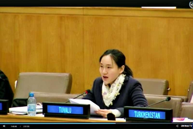 外交專題:曾擔任吐瓦魯常駐聯合國代表團二等秘書的台灣人謝佩芬(謝佩芬提供)