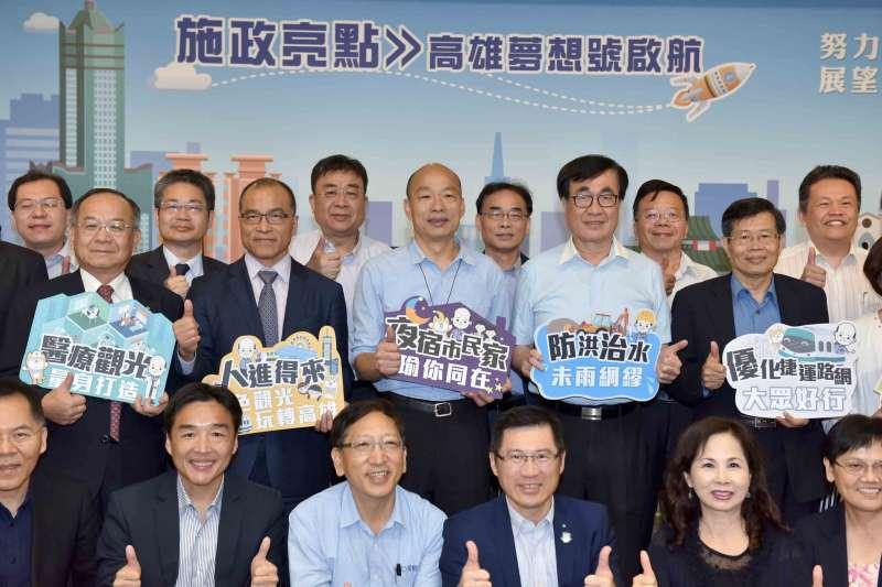 高雄市長韓國瑜上任屆滿6個月,市府今(28)日以「施政亮點政績 高雄夢想號啟航」為主軸召開記者會。(高雄市政府提供)