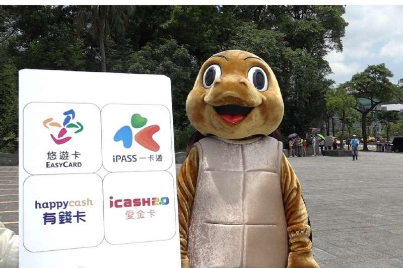 190628-台北市立動物園全新的「電子化收費系統」可以使用悠遊卡、一卡通、有錢卡和icash2.0等電子票證