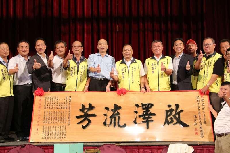 20190628-高雄市長韓國瑜28日出席「高雄市里長主席市政推展會聯誼餐會」。(取自高雄市政府)