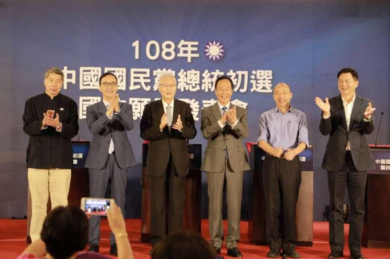 國民黨總統初選「國政願景電視發表會」。(國民黨文傳會提供)