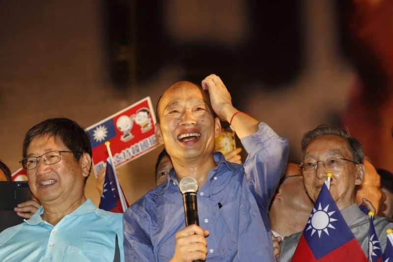 民進黨前立委沈富雄1日在臉書發文直言,台灣再不濟,也不可找高雄市長韓國瑜(中)這號人物當總統。(資料照,新新聞郭晉瑋攝)