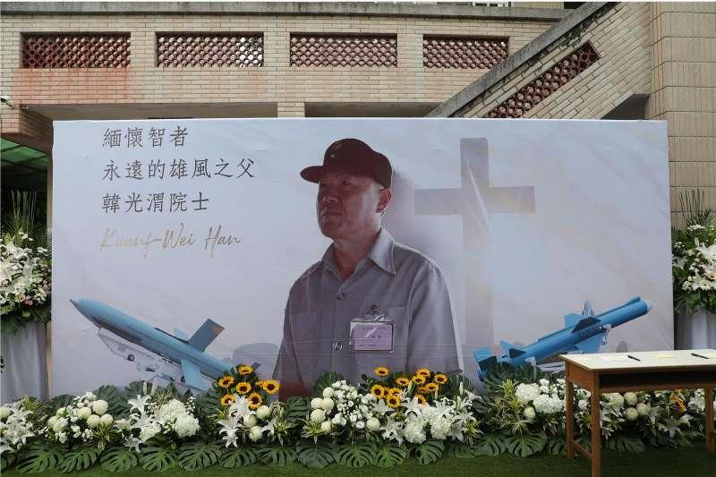 「雄風飛彈之父」韓光渭是國軍唯一一位擁有中研院士銜的將領。(取自青年日報社)