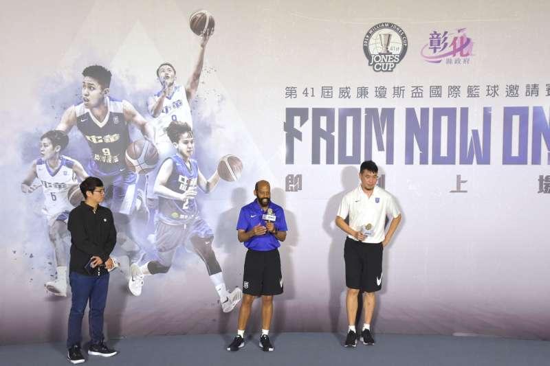 「第41屆威廉瓊斯盃國際籃球邀請賽」男子組將於7月12日至16日在彰化縣體育館開打。(圖/彰化縣政府提供)