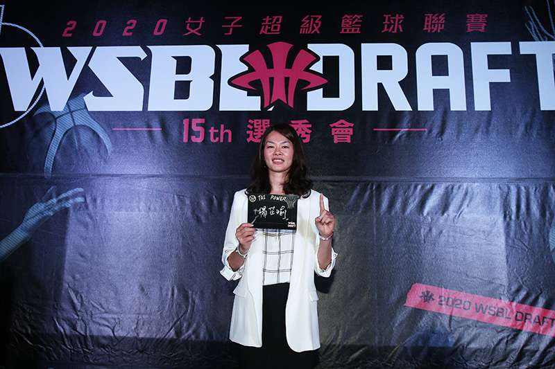 WSBL首次選秀有九名球員參與。(中華籃協提供)
