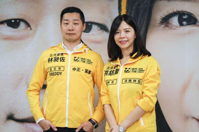 20190703-時代力量3日召開2020區域立委提名記者會,左起為立委林昶佐、立委洪慈庸。(蔡親傑攝)