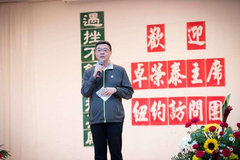 民進黨主席卓榮泰出席由台灣人在紐約跨社團組織的《台灣人社團聯合會》舉辦於台灣會館的晚宴。(資料照,民進黨中央提供)
