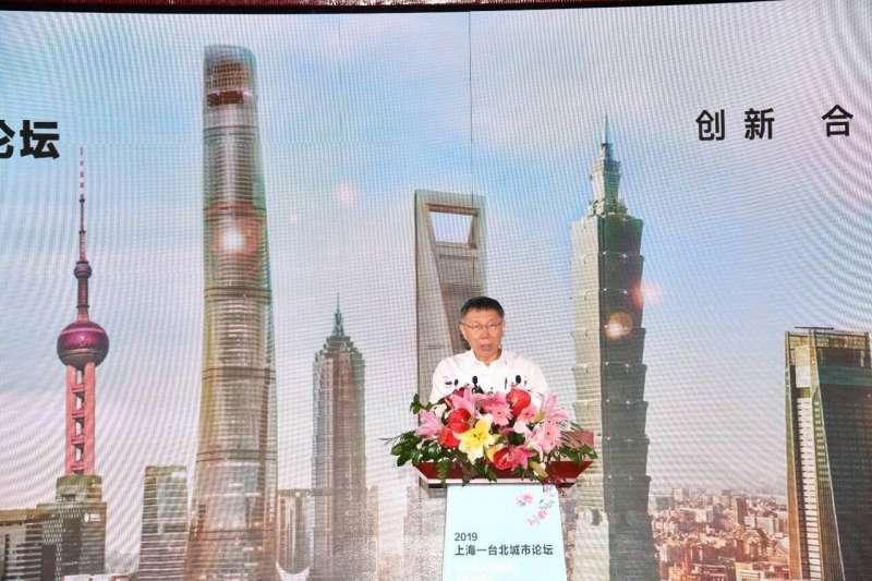 台北市長柯文哲(見圖)4日出席上海雙城論壇,並在開幕式上發表演說,外傳5日將會面國台辦主任劉結一。(資料照,台北市政府提供)