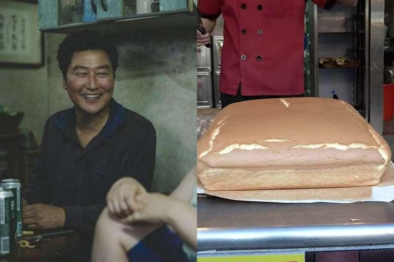 原來台灣古早味蛋糕,在韓國還有這段往事。(圖/取自youtube)