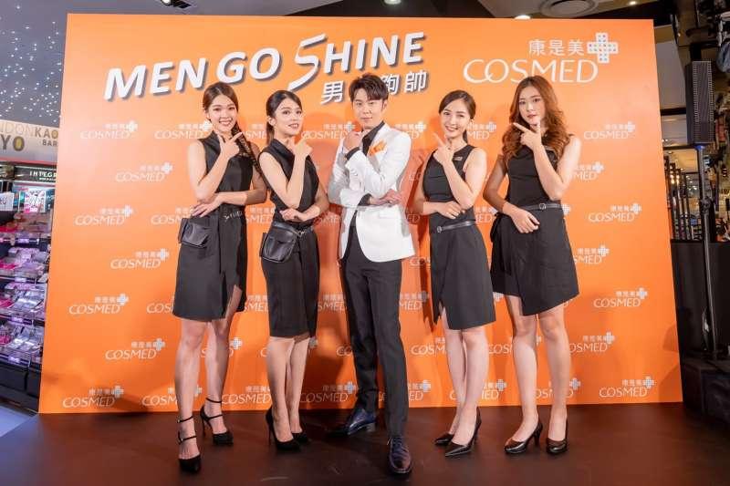 康是美「MEN GO SHINE」活動,於統一夢時代百貨盛大舉辦。(圖/統一集團提供)