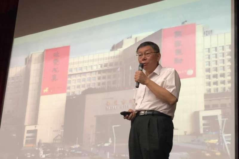 台北市長柯文哲(見圖)7日赴成功大學演講時表示,高雄市長韓國瑜參選總統對市政影響最小,「因為他什麼都沒有做,所以沒有什麼影響。」(取自柯粉俱樂部)