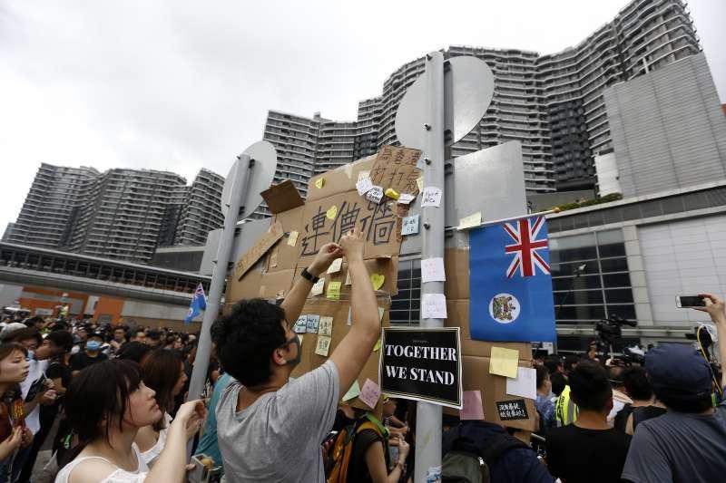反送中示威群眾揮舞英國殖民時期的港英旗(AP)