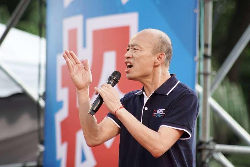 20190707-韓國瑜出席反鐵籠公投凱道大會師。(盧逸峰攝)