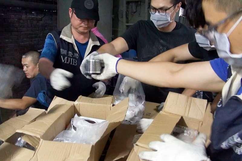 毒癮難戒,加上利之所趨,導致國內毒品查緝量迭創新高。圖為調查局查獲走私愷他命毒品。(資料照,調查局提供)