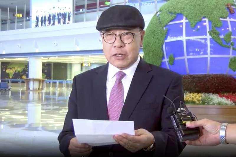 前南韓外交部長崔德新72歲次子崔仁國投奔北韓(AP)