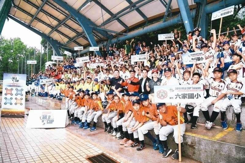 華南金控連續兩年贊助的「MLB CUP Taiwan」(圖/華南金控提供)