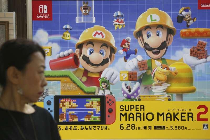 任天堂決定將Switch遊戲主機的部分生產搬離中國。(美聯社)