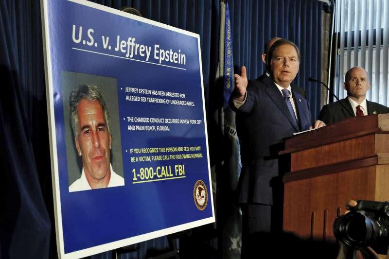 紐約南區聯邦檢察官柏曼(Geoffrey Berman)表示團隊受益於「傑出的調查報導」起訴艾普斯坦。