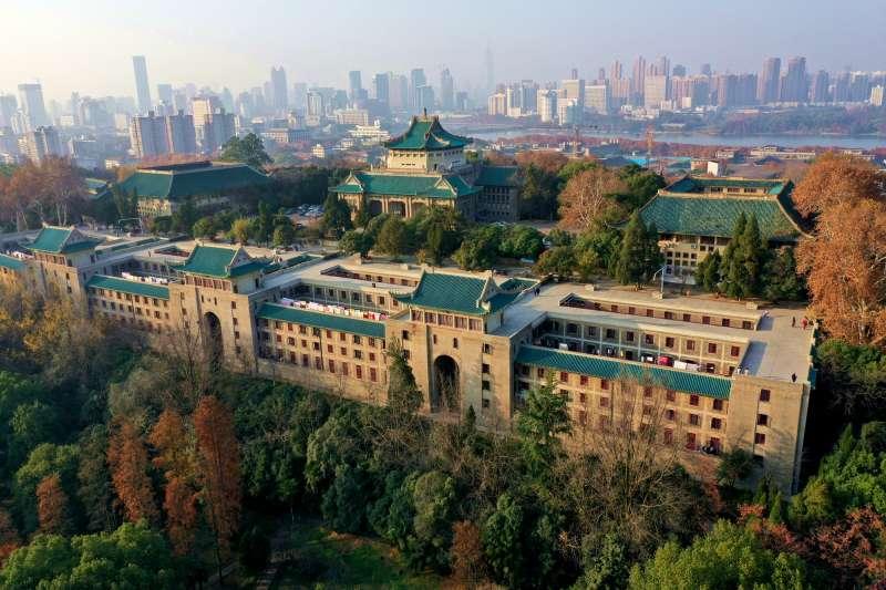 武漢大學(Howchou@Wikipedia / CC BY 4.0)