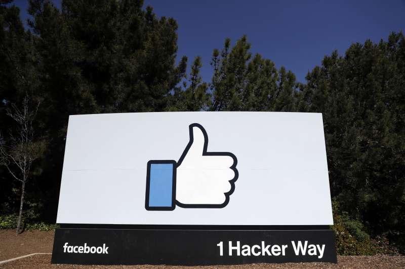 臉書位於加州孟羅公園(Menlo Park)的總部(AP)