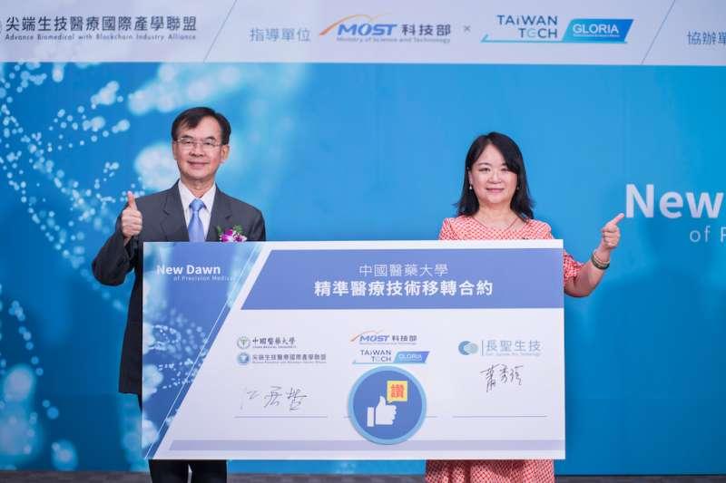 中國醫藥大學成立「GLORIA尖端生技醫療國際產學聯盟」,聯手產業共同突破技術瓶頸。圖為中國醫藥大學江宏哲副校長(左)與長聖生技蕭秀玲研發執行長。(圖/中醫大提供)