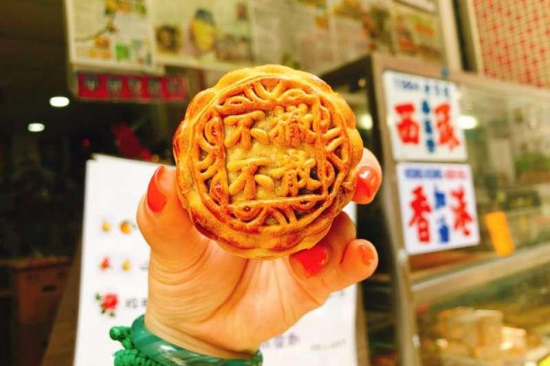 香港西環「華爾登餅店」推出的革命月餅「不撤不散」(華爾登餅店)