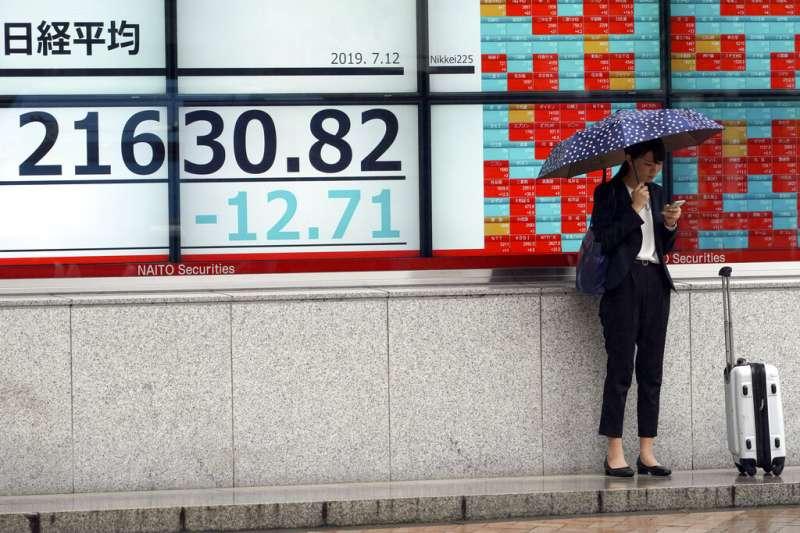 日本連日綿綿陰雨,太陽公公幾乎都拒不露面。(美聯社)