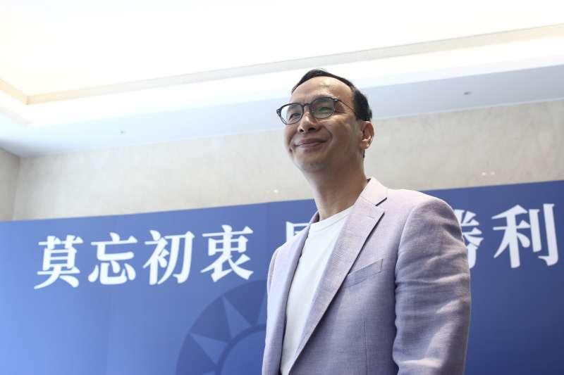 港府撤回送中條例 朱立倫:盼今日台灣不只成為明日香港,更能成為明日中國-風傳媒