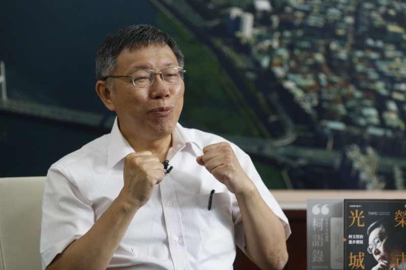 作者認為,台北市長柯文哲近期藍綠都各打五十大板,炮火全開,大致可以認定他在這場總統選局中已經無比慌亂。(資料照,郭晉瑋攝)