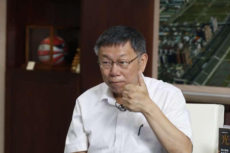台北市長柯文哲16日接受《風傳媒》與《新新聞》專訪,談及國民黨總統初選出線的高雄市長韓國瑜,柯文哲的評價是「國家總統差很遠」。(郭晉瑋攝)