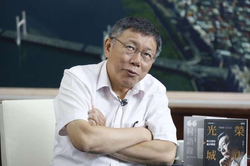 台北市長柯文哲直言「我再也不會相信民進黨了」,白綠合是否還有可能?(郭晉瑋攝)