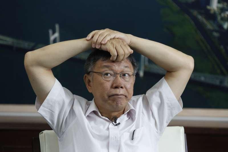 日前台北市長柯文哲(見圖)表示:「蔡英文是「比較不會考試的韓國瑜」,陳菊是「比較肥的韓國瑜」」引起了軒然大波。(資料照,郭晉瑋攝)