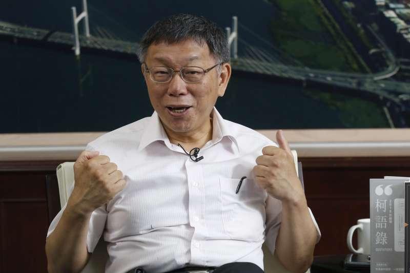 台北市長柯文哲16日接受風傳媒和新新聞專訪,談及任內最得意的政績。(郭晉瑋攝)