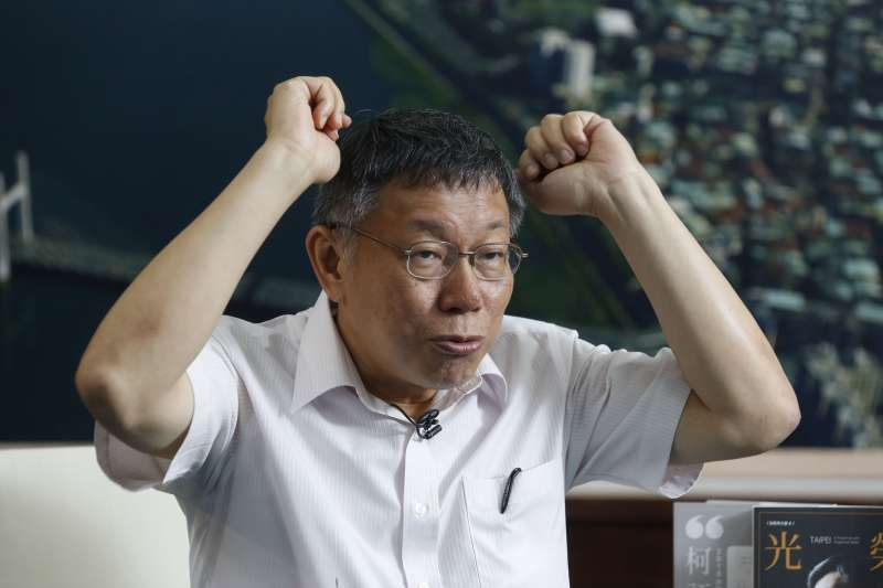 台北市長柯文哲16日接受風傳媒與新新聞專訪時表示,韓國瑜把窮苦大眾的帽子戴上去,所以金身金剛不壞。(郭晉瑋攝)