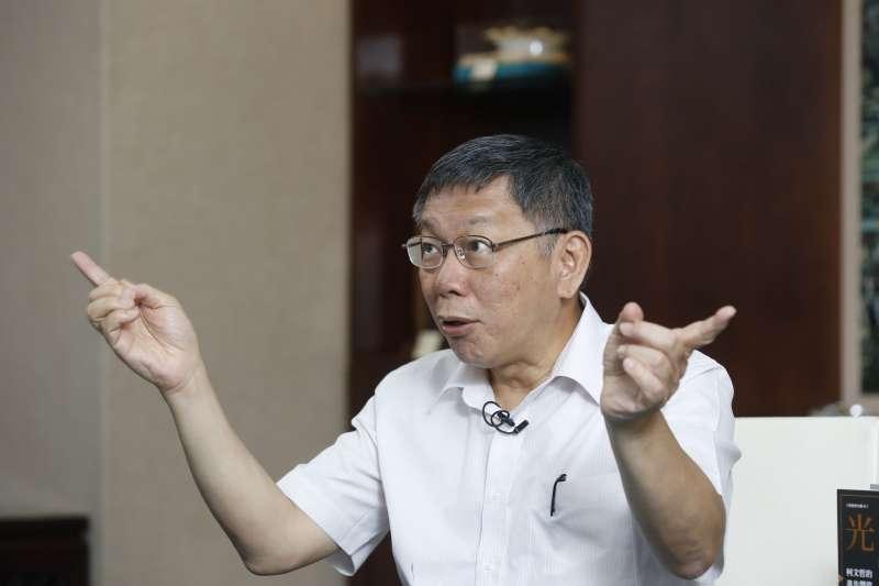 台北市長柯文哲說,若中國下定決心把供應鏈全斷掉,自己從頭做到尾,台灣失去對中國830億美金的出超,「欸凍咧?」(郭晉瑋攝)