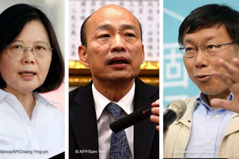 在國民黨周一上午公布2020總統大選初選結果後,台灣2020的總統大選正在逐漸定調。 然而,幾位高知名度的政治人物是否以獨立參選的方式投入選舉,仍可能替這場選戰帶來一些變數。(DW)