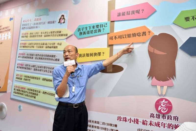 除了賣農產品,韓國瑜可以打的市政牌還包括協助未成年懷孕少女等。(高雄市政府提供)